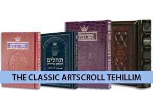 Classic ArtScroll Tehillim