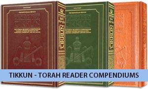 Tikkun - Torah Reader Compendiums