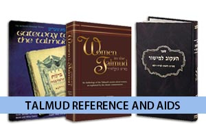 Talmud Reference and Aids