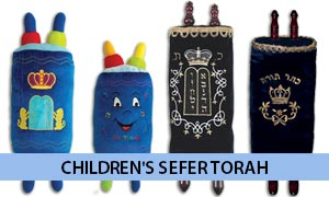 Children's Sefer Torah