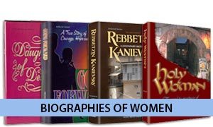 Biographies of Women