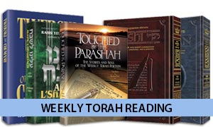 Weekly Torah Reading