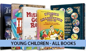 Young Children - All Books