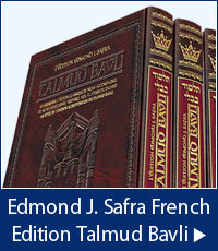 Edmond J. Safra French Edition Talmud Bavli