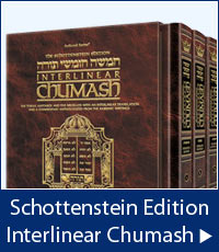 Schottenstein Edition Interlinear Chumash