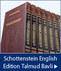 SCHOTTENSTEIN ENGLISH EDITION TALMUD BAVLI