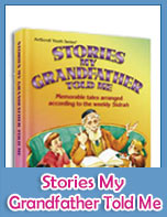 Stories My Grandfather Told Me