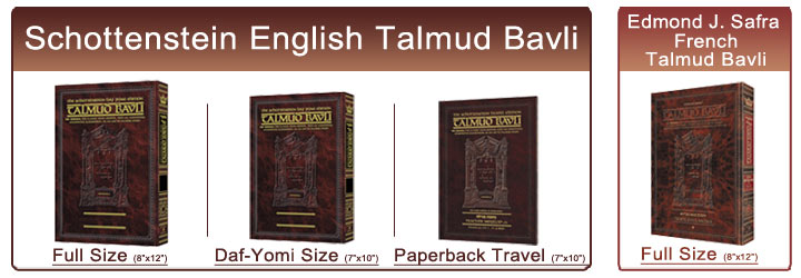 ArtScroll com - The Schottenstein Edition Talmud Bavli — in