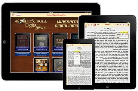 ArtScroll com - The ArtScroll Talmud App