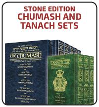 Stone Edition Chumash Sets
