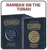 Ramban on Torah