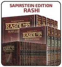 Sapirstein Edition Rashi