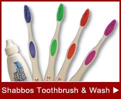 Shabbos Toothwash & Toothbrush