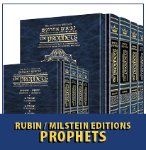 Rubin and Milstein Ed. Prophets