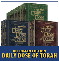 Kleinman Edition Daily Dose of Torah