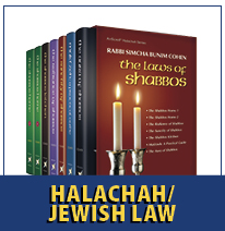 Halachah - Jewish Law