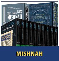 Yad Avraham Mishnah