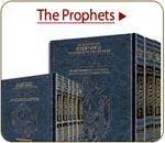 Rubin Ed. Prophets