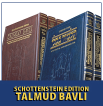 Schottenstein Talmud Sets