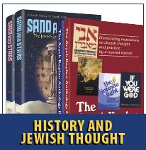 Jewish Thought